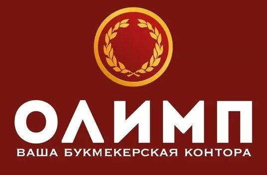 Олимп – один из партнеров ЦУПИС