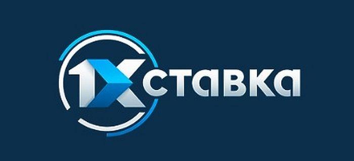 """Логотип букмейкерской конторы """"1ХСтавка"""""""