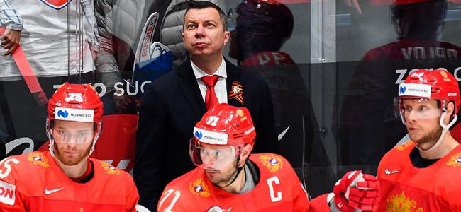 Тренер российской сборной по хоккею 2019