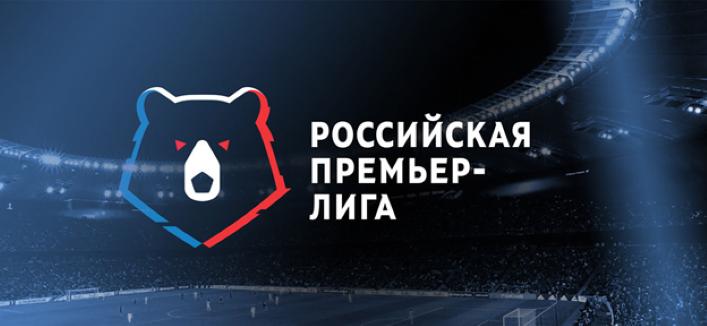 Российская Премьер-Лига - все что нужно знать, чтобы ставить на РПЛ