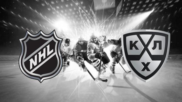 какую лигу выбрать делая ставки на аутсайдера в хоккее