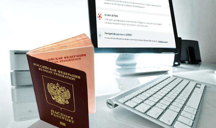 зачем паспортные данные букмекерам