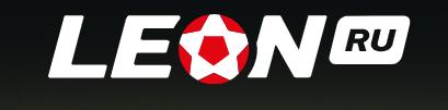 Логотип букмекерской компании ЛЕОН