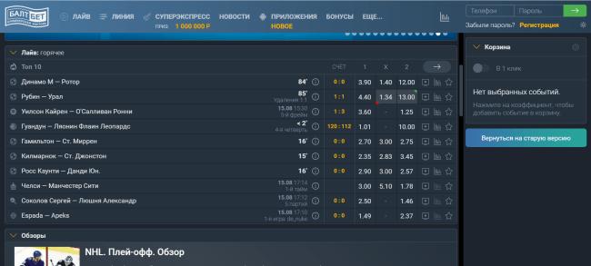 """Официальный сайт """"Балтбет"""""""