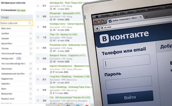 Раскрутка счетов через вконтакте