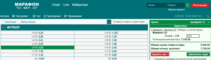 Ставка на матч Бавария – Шальке 18.09.20
