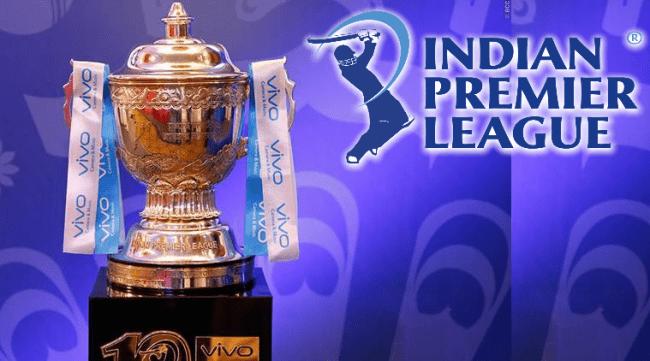 Индийская премьер лига