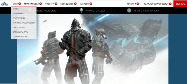 Интерфейс игры Warframe