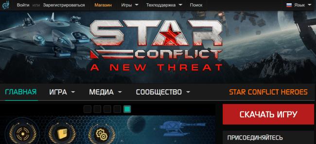 Интерфейс игры онлайн Star Conflict