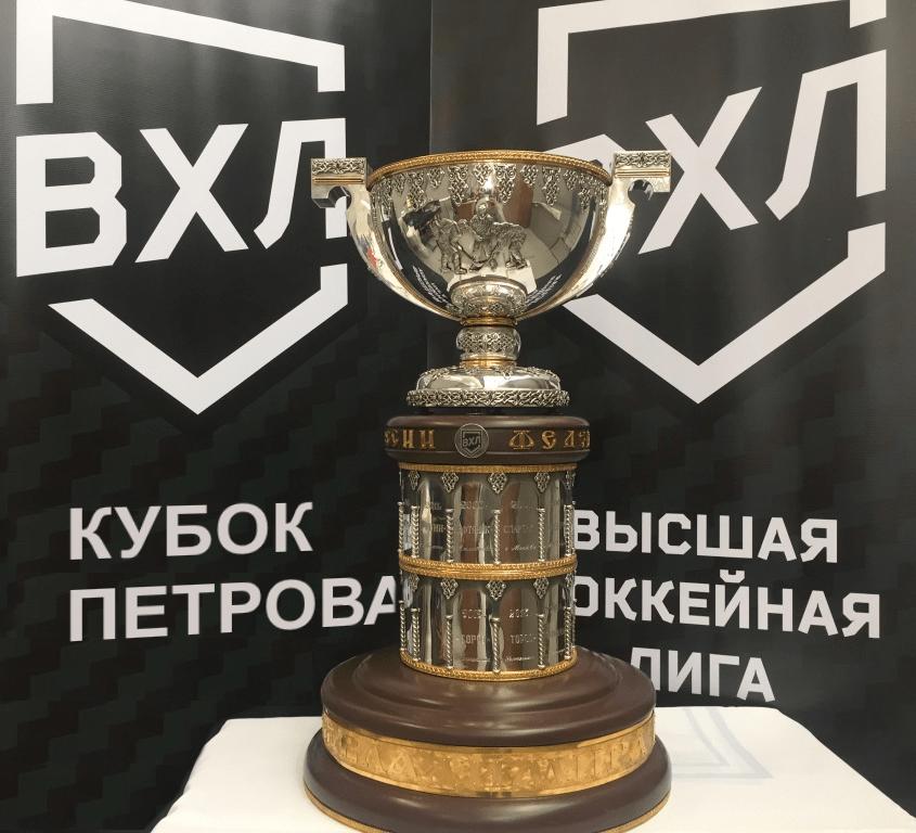 Кубок Петрова Высшая хоккейная лига